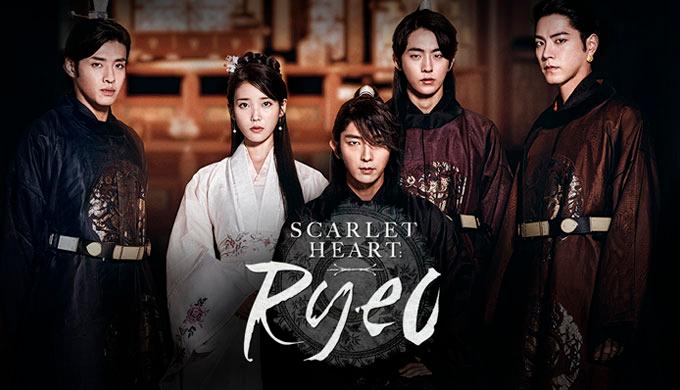scarlet_heart_ryeo_0