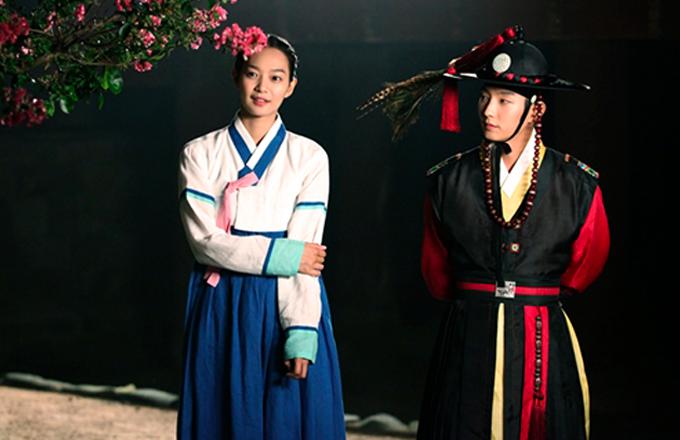 Arang e Kim Eun Oh