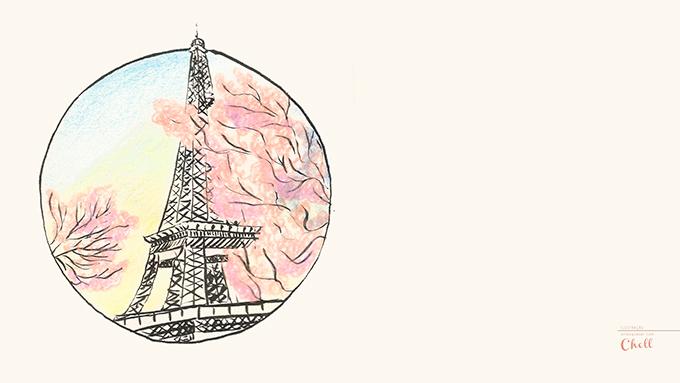 Torre Eiffel em caneta brush na cor preta com árvores floridas nas laterais