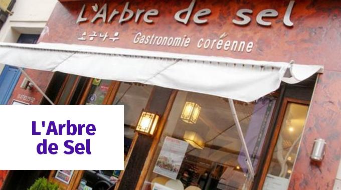 L'Arbre de Sel - Comida Coreana em Paris